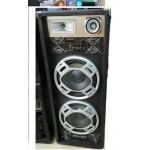 Boxe cu amplificare DS2967M (ds2067m) - www.lutek.ro