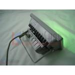 Proiector cu Led multicolor 20W (LTK-RGB01) - www.lutek.ro