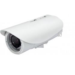 Camera supraveghere de exterior