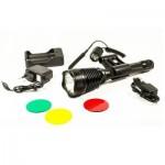 Lanterna cu LED pentru arma vanatoare (BL - Q2800) - www.lutek.ro