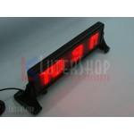 Reclama luminoasa Led programabila auto (MLD-O735-M) - www.lutek.ro