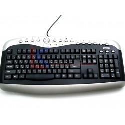 Tastatura multimedia Intex Bravo